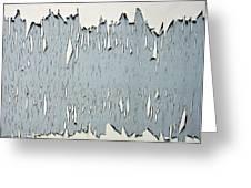 Peeling Paint 2 Greeting Card