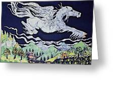 Pegasus Flying Over Stream Greeting Card