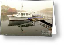 Peggy's Cove Tours Boat In The Rain Greeting Card