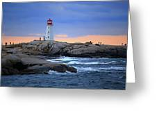 Peggy's Point Lighthouse, Nova Scotia, Canada Greeting Card