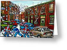Peintures De Montreal Scene De Pointe St Charles Rue Grand Trunk Greeting Card