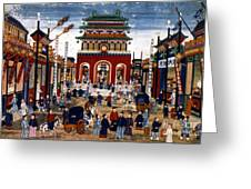 Peking: Commercial Center Greeting Card