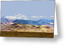 Peloncillo Mountains Panorama Greeting Card