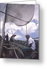 Pemba Boat Greeting Card