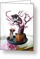 Pen-jing Dragon Plum Tree Greeting Card