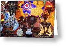 Pendants Bazaar Greeting Card
