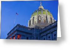 Pennsylvania State Capitol Greeting Card