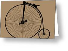 Penny Farthing Sepia Greeting Card
