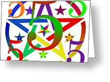 Penta Pentacle White Greeting Card