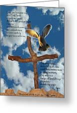 Pentecost Holy Spirit Prayer Greeting Card by Robyn Stacey