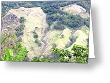 Penuelas, Puerto Rico Mountains Greeting Card