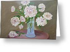 Peonies Bouquet In An Elegant Bowl On A Round Table Greeting Card