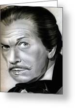 People- Vincent Price Greeting Card