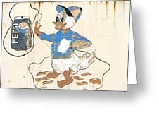 Pepsi Duck Greeting Card