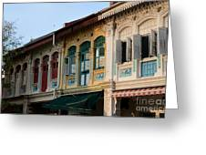 Peranakan Architecture Design Houses And Windows Joo Chiat Singapore Greeting Card