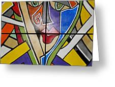 Perception Collection Greeting Card