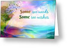 Perception Greeting Card