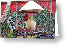 Perched Rooster Greeting Card