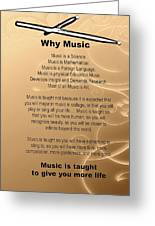 Percussion And Drums Why Music Picture Or Poster 4826.02 Greeting Card