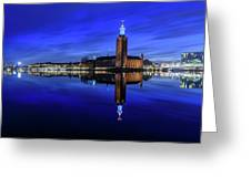 Perfect Stockholm City Hall Blue Hour Reflection Greeting Card