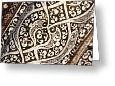 Pergamon Islamic Art 2 Greeting Card