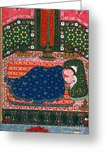 Persia: Lovers, 1527-28 Greeting Card