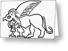 Persian Griffin Greeting Card