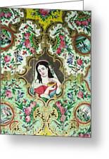 Persian Lady Greeting Card