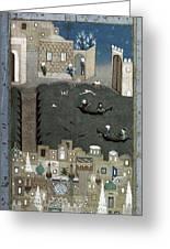 Persian Miniature, 1468 Greeting Card