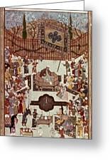 Persian Miniature, 1567 Greeting Card