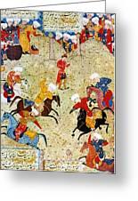 Persian Polo Game Greeting Card