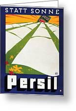 Persil - Statt Sonne - Vintage Advertising Poster For Detergent Greeting Card