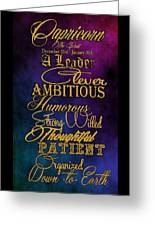 Personality Traits Of A Capricorn Greeting Card by Mamie Thornbrue