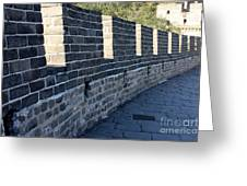 Perspective At The Great Wall Greeting Card