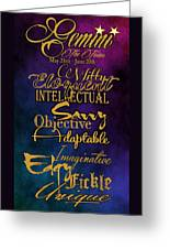 Pesonality Traits Of A Gemini Greeting Card by Mamie Thornbrue