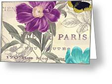 Petals Of Paris II Greeting Card