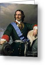 Peter I The Great Greeting Card