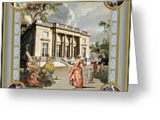 Petit Trianon Medallions Greeting Card