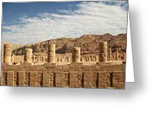 Petra Sky Greeting Card