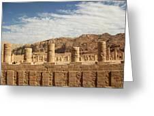 Petra Sky Greeting Card
