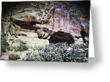 Petra, Transjordan: Cave Greeting Card