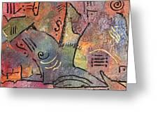 Petroglyph Quilt Greeting Card