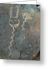 Petroglyph Series 1 Greeting Card