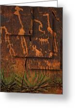 Petroglyphs Agave Greeting Card