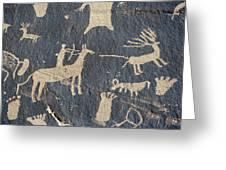 Petroglyphs, Utah Greeting Card