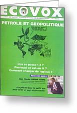 Petrole Et Geopolitique Greeting Card