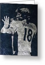 Peyton Manning Broncos 2 Greeting Card