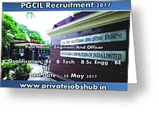 Pgcil Recruitment Greeting Card