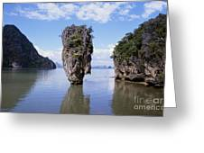 Phangna Bay Greeting Card