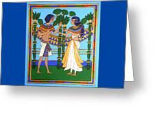 Pharaoh Greeting Card